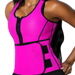 The Perfect Sculpt Sweet Vest coupon